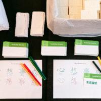 Build Hygiene Kits